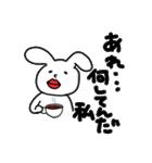 うさぎさんの日常〜(個別スタンプ:09)