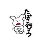 うさぎさんの日常〜(個別スタンプ:11)