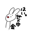 うさぎさんの日常〜(個別スタンプ:12)