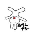 うさぎさんの日常〜(個別スタンプ:13)