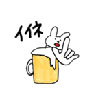 うさぎさんの日常〜(個別スタンプ:16)