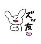 うさぎさんの日常〜(個別スタンプ:17)