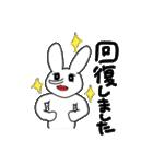 うさぎさんの日常〜(個別スタンプ:18)