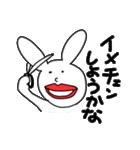うさぎさんの日常〜(個別スタンプ:20)