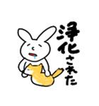うさぎさんの日常〜(個別スタンプ:22)