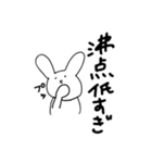 うさぎさんの日常〜(個別スタンプ:23)