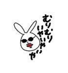 うさぎさんの日常〜(個別スタンプ:24)