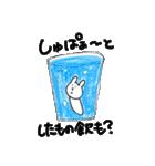 うさぎさんの日常〜(個別スタンプ:25)
