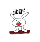 うさぎさんの日常〜(個別スタンプ:27)