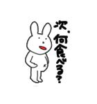 うさぎさんの日常〜(個別スタンプ:28)