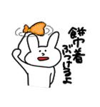 うさぎさんの日常〜(個別スタンプ:29)