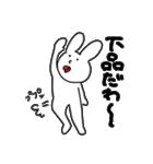 うさぎさんの日常〜(個別スタンプ:30)