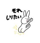 うさぎさんの日常〜(個別スタンプ:31)