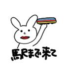 うさぎさんの日常〜(個別スタンプ:32)