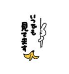 うさぎさんの日常〜(個別スタンプ:33)