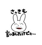 うさぎさんの日常〜(個別スタンプ:34)