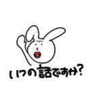 うさぎさんの日常〜(個別スタンプ:35)