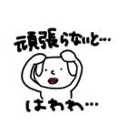 うさぎさんの日常〜(個別スタンプ:36)