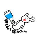 うさぎさんの日常〜(個別スタンプ:37)