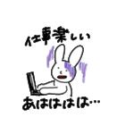 うさぎさんの日常〜(個別スタンプ:38)