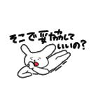 うさぎさんの日常〜(個別スタンプ:39)