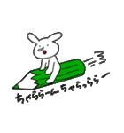 うさぎさんの日常〜(個別スタンプ:40)