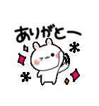 伝えたい!白うさぎで気持ちアピール☆(個別スタンプ:01)