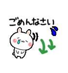 伝えたい!白うさぎで気持ちアピール☆(個別スタンプ:02)