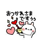 伝えたい!白うさぎで気持ちアピール☆(個別スタンプ:03)