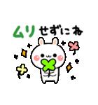 伝えたい!白うさぎで気持ちアピール☆(個別スタンプ:04)