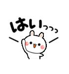 伝えたい!白うさぎで気持ちアピール☆(個別スタンプ:05)