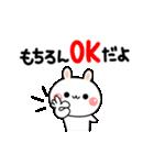 伝えたい!白うさぎで気持ちアピール☆(個別スタンプ:06)