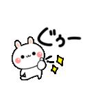 伝えたい!白うさぎで気持ちアピール☆(個別スタンプ:07)