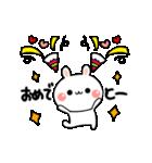 伝えたい!白うさぎで気持ちアピール☆(個別スタンプ:08)
