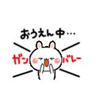 伝えたい!白うさぎで気持ちアピール☆(個別スタンプ:09)