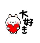 伝えたい!白うさぎで気持ちアピール☆(個別スタンプ:10)