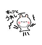 伝えたい!白うさぎで気持ちアピール☆(個別スタンプ:11)