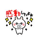 伝えたい!白うさぎで気持ちアピール☆(個別スタンプ:12)