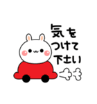 伝えたい!白うさぎで気持ちアピール☆(個別スタンプ:13)