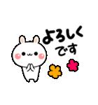 伝えたい!白うさぎで気持ちアピール☆(個別スタンプ:14)