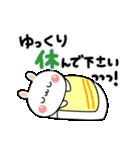 伝えたい!白うさぎで気持ちアピール☆(個別スタンプ:15)