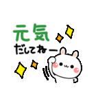 伝えたい!白うさぎで気持ちアピール☆(個別スタンプ:16)