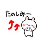 伝えたい!白うさぎで気持ちアピール☆(個別スタンプ:17)
