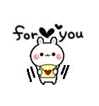 伝えたい!白うさぎで気持ちアピール☆(個別スタンプ:18)