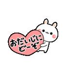 伝えたい!白うさぎで気持ちアピール☆(個別スタンプ:20)