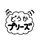 伝えたい!白うさぎで気持ちアピール☆(個別スタンプ:24)
