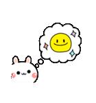 伝えたい!白うさぎで気持ちアピール☆(個別スタンプ:26)