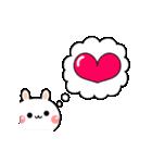 伝えたい!白うさぎで気持ちアピール☆(個別スタンプ:27)