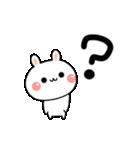 伝えたい!白うさぎで気持ちアピール☆(個別スタンプ:30)