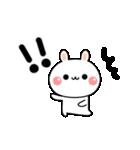 伝えたい!白うさぎで気持ちアピール☆(個別スタンプ:31)